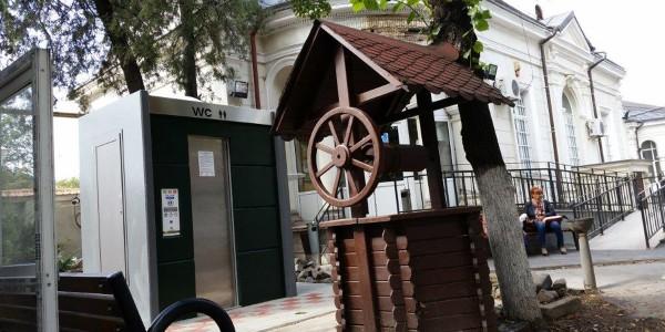 TONE-Bucharest
