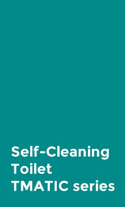 Самопочистващи се aвтоматичните тоалетни TMATIC SERIE