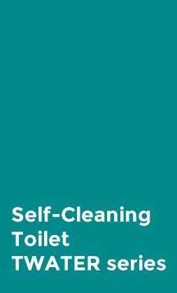Самопочистващи се aвтоматичните тоалетни TWATER SERIES